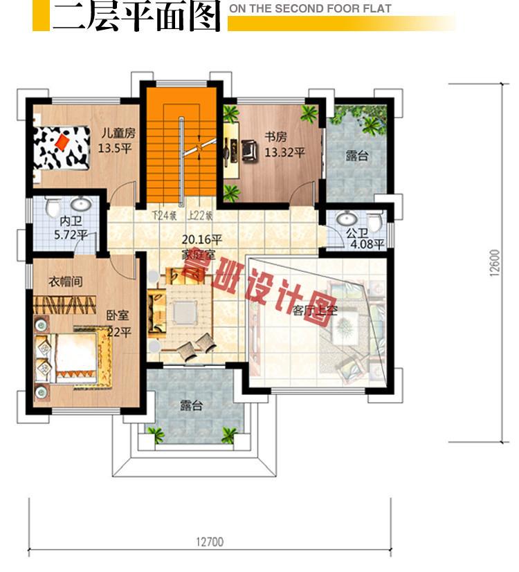 三层30万别墅图片大全及效果图二层户型图