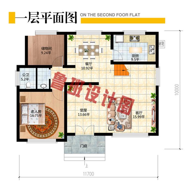 农村二层楼简单大气的设计方案一层户型图