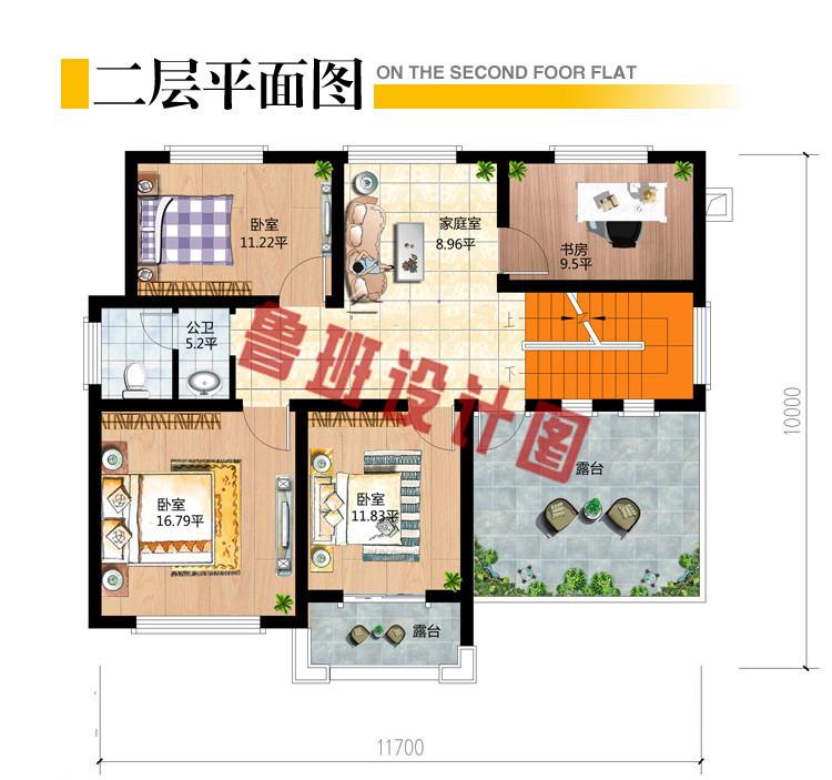 农村二层楼简单大气的设计方案二层户型图