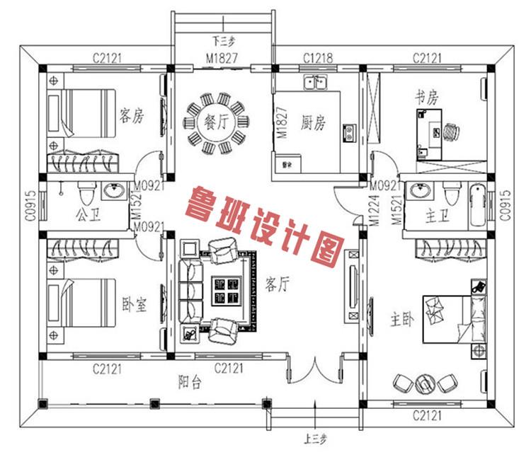 一层农村别墅设计推荐一层户型图