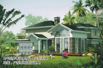 美式田园风二层小别墅设计图纸,悠闲、舒畅、自然的田园生活情