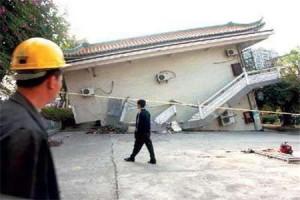 自建房地基下沉的原因,该如何处理呢?