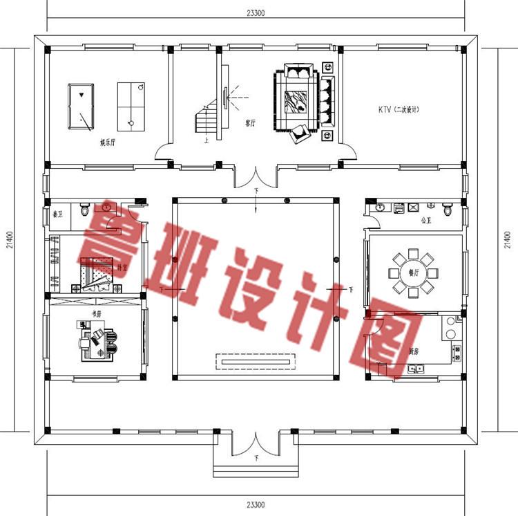 23米x21米二层四合院别墅设计一层户型图