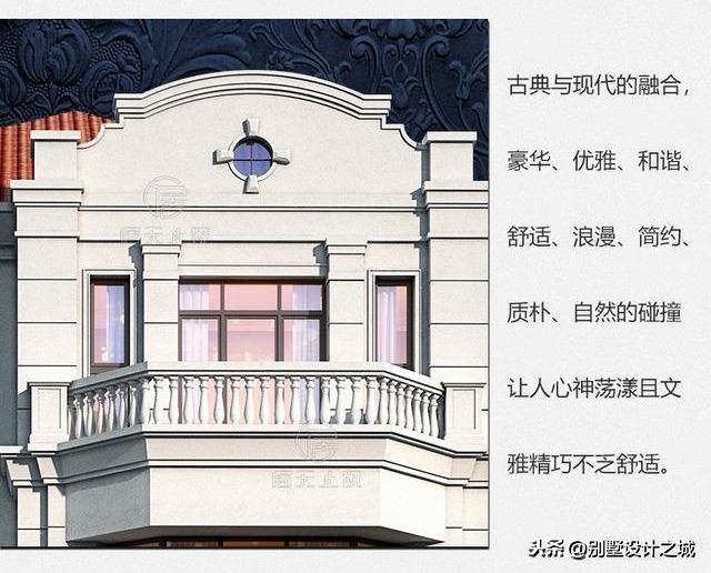 为什么自建房人人都首选欧式风格别墅?看完这篇文章就明白了