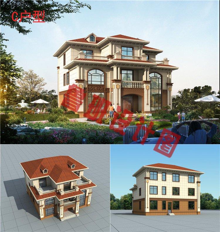 三层欧式别墅设计图