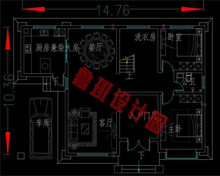 二层四间别墅一层户型图
