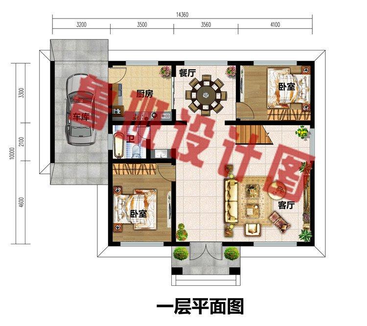 带柴火房二层自建房别墅设计图,户型紧凑实用