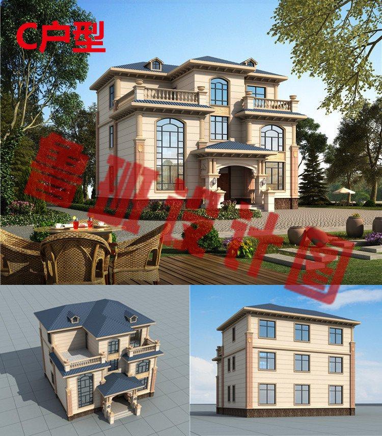 新款三层欧式复式别墅设计图效果图